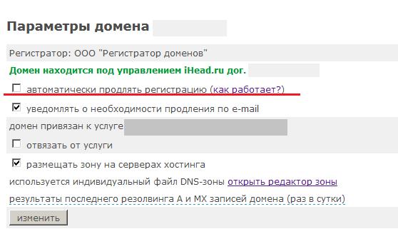 бесплатный хостинг серверов ксс v34