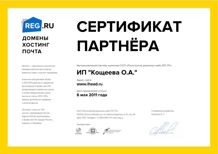 Победитель конкурса бизнес проектов