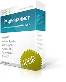 Php хостинг регистрация доменов установка на хостинг opencart